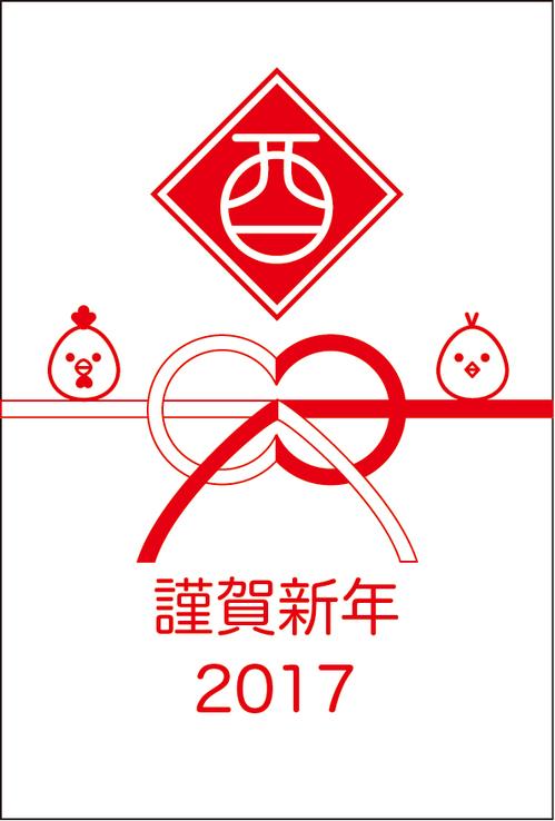 2017年賀状Web用_3.jpg